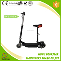 China Manufacture 2 person electric scooter kid