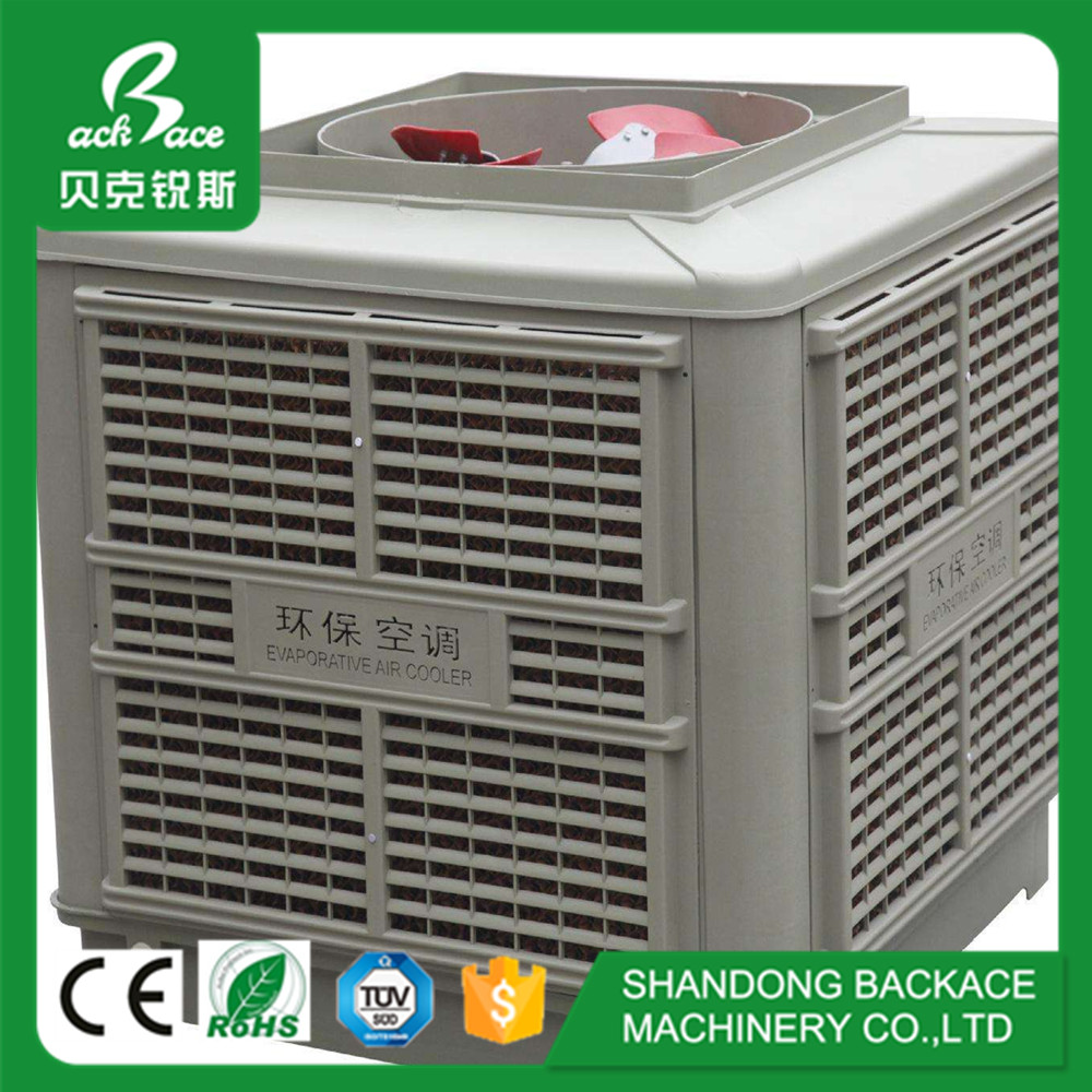 Industrial wall mounted air conditioner/auto evaporative air cooler