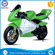 high quality with best price 49cc engine for mini motorcycle