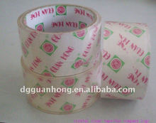 high quality self adhesive carpet binding tape