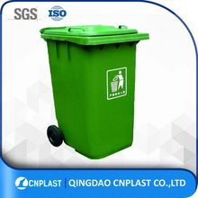 240L foot pedal euro plastic recycled garbage can outdoor stand trash waste recycling bin