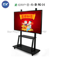55''65''75''80''84'' Finger multi touch screen smart board portable interactive whiteboard for education and conference