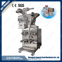 vertical form fill and seal machine powder bag packing machine