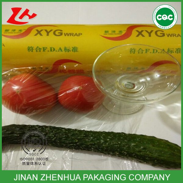 Transparent PVC Cling Film for food wrapping