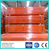 Steel Shelving/ Box Beam pallet racking for the warehouse use