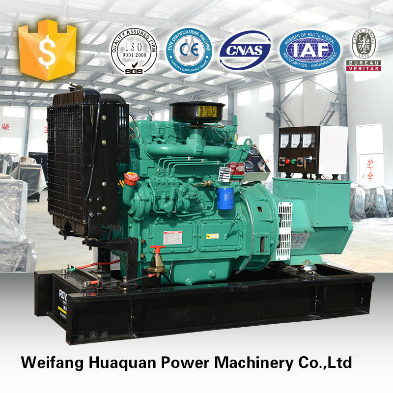 soundproof price 20kw china silent generator