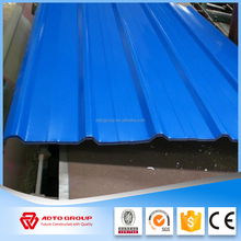 Africa colorful classic colorful stone coated metal roofing tile, coral stone tiles, vinyl roofing sheets