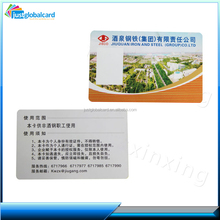 Low Frequency corporate card for Employee passes