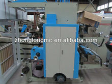 Plastic bag printing machine, flexo printing machine