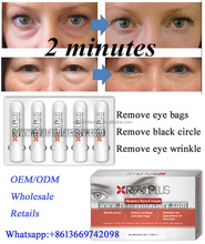 1 minutes removal eye bag cream best eye care massager
