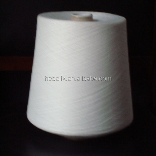 150D/72F/2 100% nylon stretch tulle spandex polyamide/polyester yarn 100 / 96 for knitting carpet