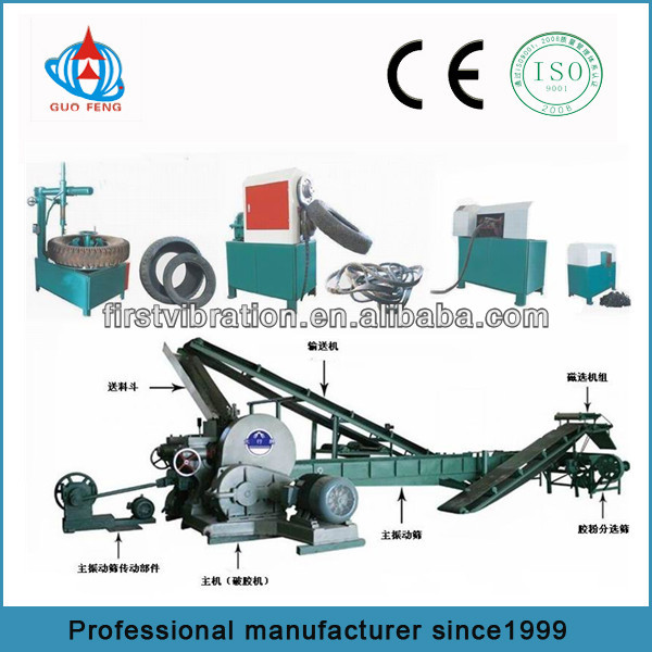 Used steel tire cutting machine for rubber particles