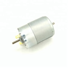 RS-545H RS540H 12v high speed Low Voltage DC Motor