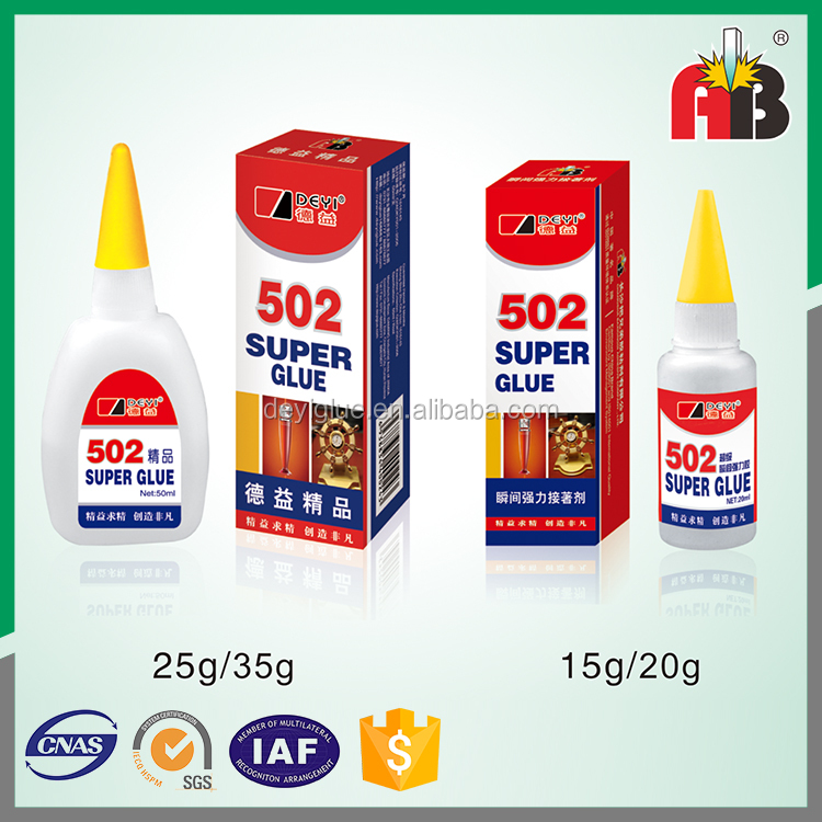 Cute design customized top quality cyanoacrylate adhesive for mdf