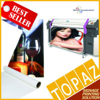 Korea TOPAZ BLOCKOUT FILM SOLVENT UV INKJET PRINTING MEDIA