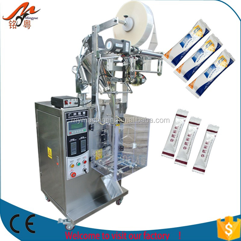 Full Automatic Stainless Steel Sex Gum Powder Filling Packing Machine