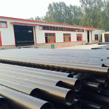 hot-selling high quality low price stpg 370 seamless pipe