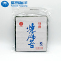 Hot sale factory direct supplies crispy roasted seaweed