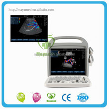 MY-A033 hot sale clinic 15 inch portable color doppler ultrasound price