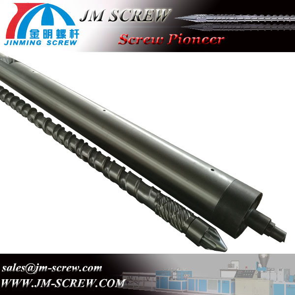 single screw barrel suit for engel injection molding machine