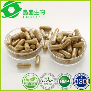 Organic maca powder Capsules - Natural Health Products, Plant Extracts,male enhancement pills