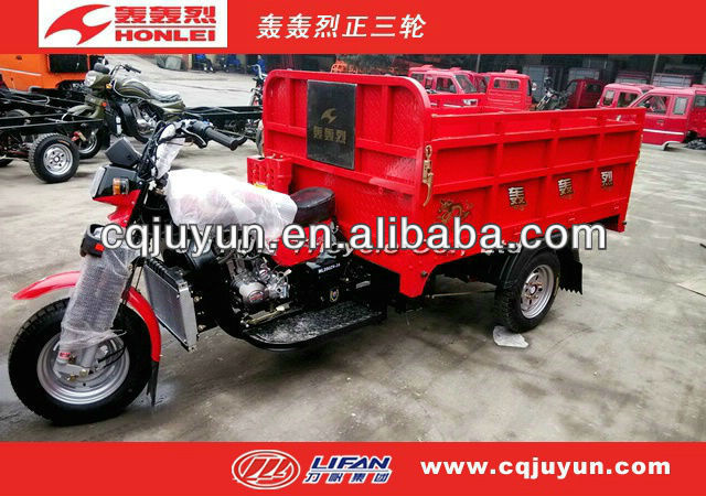 water cooling Engine tricycle made in China/Cargo Three Wheel Motorcycle HL200ZH-A03