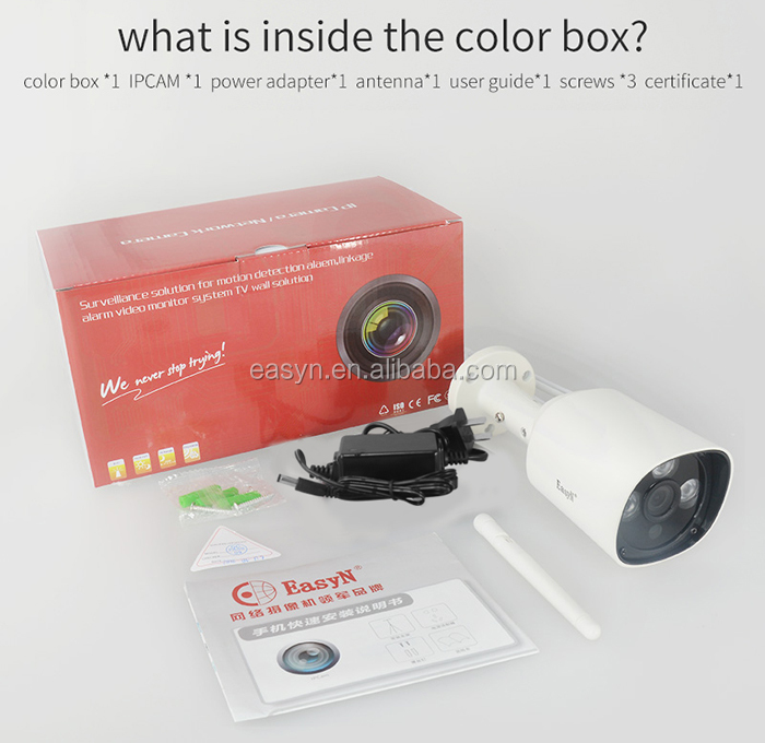 EasyN wireless outdoor waterproof 1080P 20m night vision NVR/TF card recording
