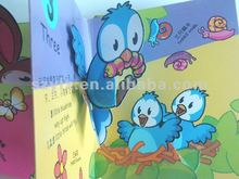2012 children pop up book 14 years experience in printing industry