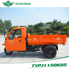 WAW (Wuzheng) cargo tricycle and motorcycle with cabin with three wheels for sale