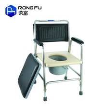 Cheapest bathroom shower commode chair with bedpan plastic commode