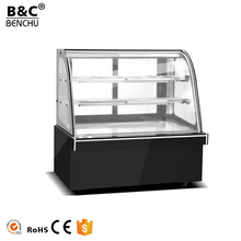 Double Arc Cake Display Chiller Cabinet /2 layer Cake Pastry Refrigerator Showcase