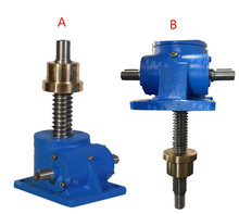 How to choose a right screw jack model