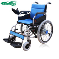 cheap price hadicapped Aluminum lightweight Portable Folding reclining power electric Wheelchair