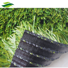 50mm bi-color high quality artificial football lawn