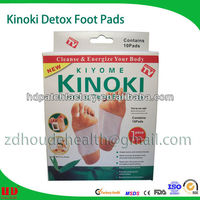 silver detox foot patch /jungong bamboo detox foot pad with CE( OEM for your own brand, logo and paper box)