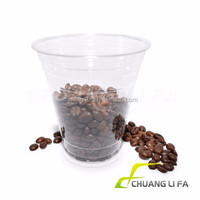360cc PET Disposable Plastic Cold beverage Cups