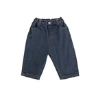 2971 Fashionable exquisite kids loose straight pants boys jeans