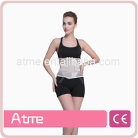2016 New Arrival Health Medical Posture