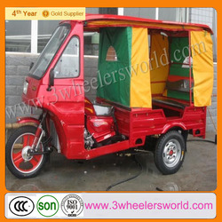 Chonging 3 wheel enclosed motorcycle tricycle,three wheel passenger tricycles,closed passenger tricycle
