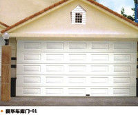 High Quality Aluminium Garage Door / Sectional Garage Door