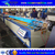 export china made PVC cabinet board production line