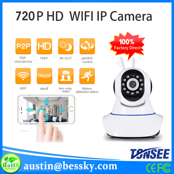 2017 High Quality bessky Security Camera With Sim Card Slot P2p Home Security wireless solar ip Camera