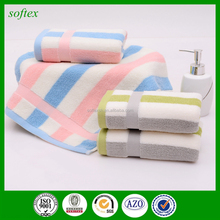 terry cotton plain woven jacquard dobby stripe towel