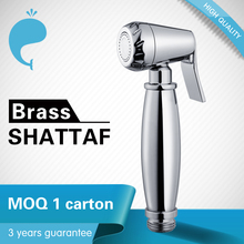 Portable Durable Brass Shattaf Bidet Hand Spray for toilet