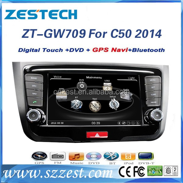 7'' touch screen audio system car for GREAT WALL VOLEEX C50 radio dvd car cd mp3 AM/FM GPS DVD RDS TV BT audio system with gps