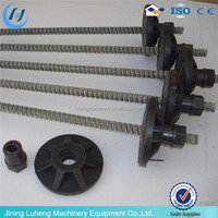 15.2mm cable anchor bolt with bird cage in mine
