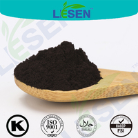 100% Organic Black Currant Extract Powder/ Wild Black Currant Fruit Extract
