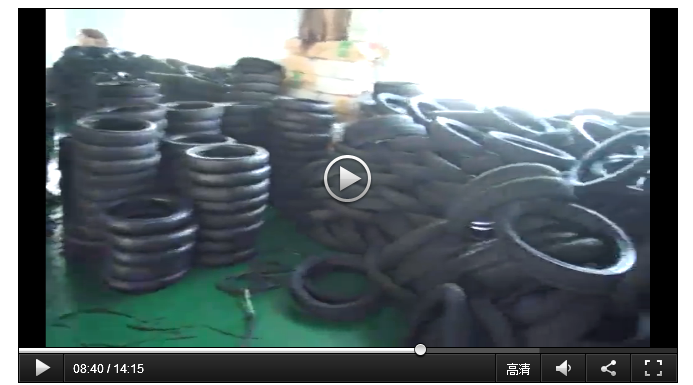 China off road Motorcycle Tires factory supplier