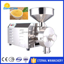 Yam flour making machine rice flour making machine rice flour grinding machine
