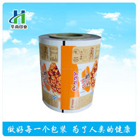 Plastic roll packaging film for food package